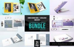 高档宣传画册书籍包装封面展示智能贴图样机模型模版PSD分层素材