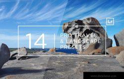 14款专业旅行&风景照片滤镜LR预设