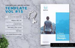 时尚清新简约的房地产楼书品牌手册画册时尚杂志书籍装帧设计模板