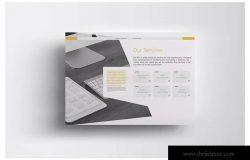 项目提案项目建议书版式设计模板