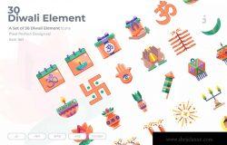 30枚扁平设计风格排灯节节日主题图标素材 30 Diwali Element Icons – Flat