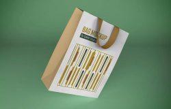 纸质购物袋定制设计效果图展示样机模板