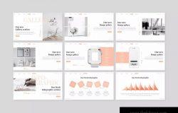 极力推荐的一款企业业务宣传PPT幻灯片模板 Webpro – Powerpoint Template