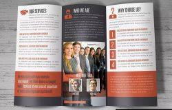 三折页宣传单设计效果图样机模板 Trifold Brochure Mockup