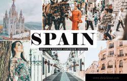 柔和肤色暖色系旅游摄影后期调色LR预设 Spain Mobile & Desktop Lightroom Presets