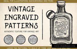 古典雕刻图案线条AI笔刷 Vintage Engraved Patterns