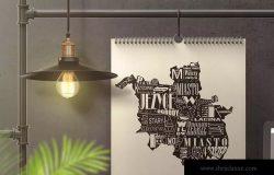 室内软装2020年挂墙日历设计效果图样机 Wall Calendar In Loft Interior Mockup
