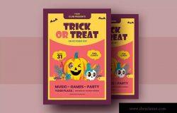 万圣节不给糖就捣乱节日活动宣传海报设计模板 Trick Or Treat Halloween Candy Festival Flyer