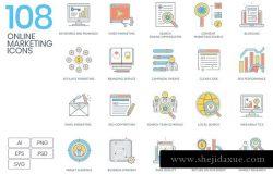 800+彩色线条矢量图标合集 Startup Bundle 800+ Icons