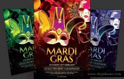 狂欢节/化妆舞会传单PSD设计模板 Mardi Gras Flyer