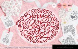 可爱风格情人节设计元素图案素材 Cute Valentines Elements