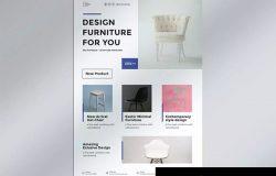 极简设计风格家具品牌传单模板