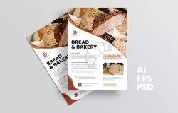 面包店促销宣传单设计模板