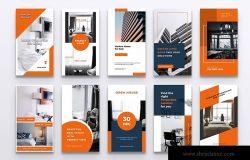 房地产销售租赁Instagram品牌营销广告图设计PSD模板