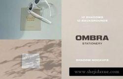 办公用品设计预览阴影背景样机模板 Ombra Stationery Shadow Mockups