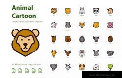 动物卡通形象填充图标素材