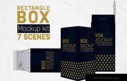 矩形包装盒外观设计效果图样机套装 Rectangle Box kit