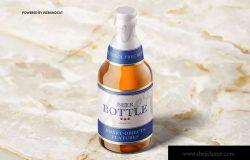 啤酒瓶外观设计效果图样机PSD模板 Steinie Beer Bottle Mock-up