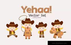 可爱缝线设计风格英文无衬线装饰字体 Yehaa!