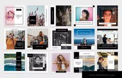 旅行,时尚或生活方式博客自媒体素材v3 Modern Social Media Kit