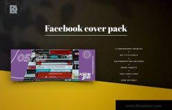 复古风格Facebook主页封面设计模板