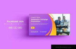 Facebook企业营销广告设计模板