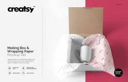 包裹箱子和包装纸模型 Mailing Box & Wrapping Paper Mockup