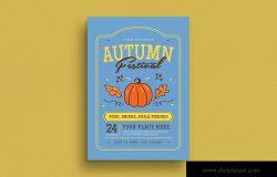 秋季节日聚会宣传单设计模板 Fall Festival Flyer