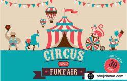 Circus & Funfair icons templates