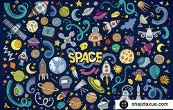 卡通动画人物太空火箭星球空间宇宙地球元素EPS矢量设计素材_355715474