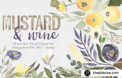 Mustard & wine Floral Clipart Set