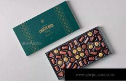 漂亮高端优雅的巧克力包装设计样机下载