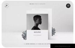 MOLINE时尚生活杂志图册设计模板