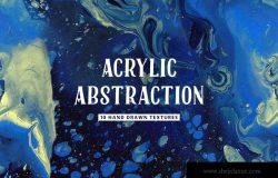 丙烯酸树脂抽象无缝背景纹理 Seamless Acrylic Abstraction Textures