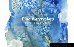 蓝色纹理水彩画背景套装 Blue Textured Watercolors