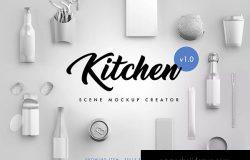 西式厨房场景样机模板 Kitchen Scene Creator Mockup