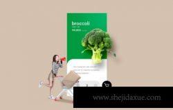 西红柿花菜蔬菜购物车可编辑的网页模板