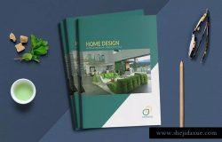 现代室内设计服务手册模板 Interior Catalogue Template
