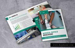 医疗保健服务折页传单模板 Medical Bifold Priority