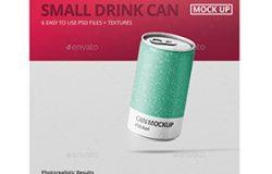 小杯饮料易拉罐展示样机