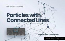 带连接线粒子抽象图形PS笔刷 Particles with Connected Lines Photoshop Brushes