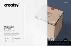 包装盒样机模板(3组模型) Mailing Box 3 Types Mockup Set