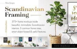 375+个室内装饰框架展示样机 375+ Mockups Scandinavian Framing [psd]