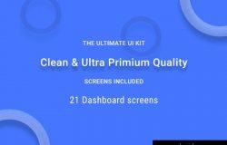 蓝色现代数据信息图表分析网页模板UI工具包