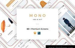 1时尚服装服饰电子商务购物平台移动UI工具包Mono iOS UI Kit