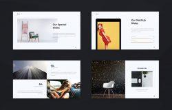 多功能时尚创意设计工作室宣传主题演讲幻灯片演示文稿BeMind Minimal Template