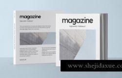 书籍封面模型PSD贴图模板Square Psd Magazine Mockup