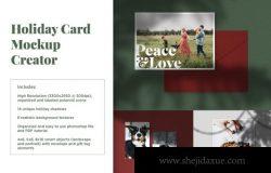 场景化照片装饰样机模板 Holiday Card Mockup Creator