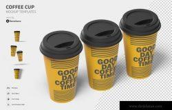 一次性咖啡纸杯设计图样机