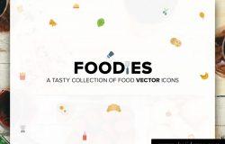 300个餐饮美食蔬菜水果饮料食物笔触实体彩色矢量图标集Foodies Icon Set